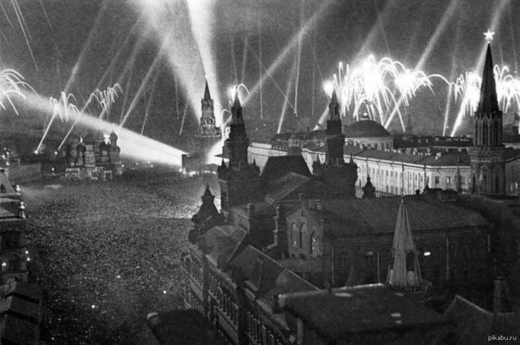 Салют победы 1945 года
